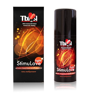 Гель-любрикант Stimulove light 20 г
